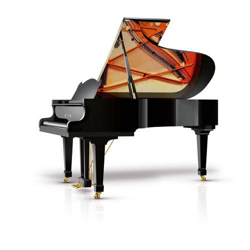 Schimmel Model W 206 Piano